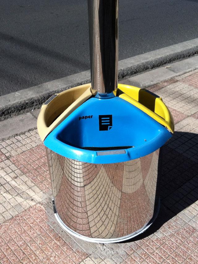 papelera recogida selectiva para reciclaje en ciudad para mobiliario urbano diseñado para el reciclaje de basuras en ciudades, colegio y ayuntamientos